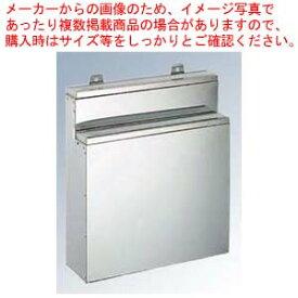 江部松商事 / EBM 18-0 PC板付 庖丁差し 釘打式 大 2段【 砥石・庖丁差し 】