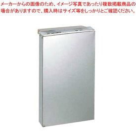 【 即納 】 EBM 18-0 PC板付 庖丁差し 流し掛 小 1段