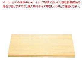 EBM 木曽桧 まな板 600×360×30 【 まな板 檜 業務用まな板 ヒノキ 板 木製 】