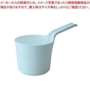 ホーム&ホーム 手桶(ブルー)【 店舗備品・防災用品 】