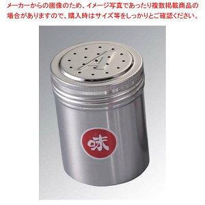 メロディー 18-8 調味缶 大 A缶【 調味料入 】