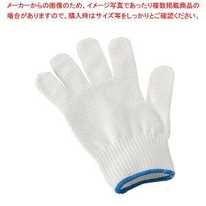 【まとめ買い10個セット品】 耐切創手袋 タフテック 青 L(2枚1組)【 ユニフォーム 】