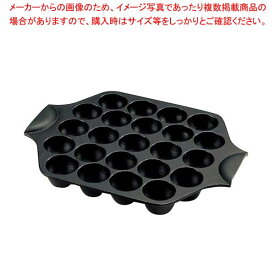 南部 鉄イモノ たこ焼器 23穴 24025【 お好み焼・たこ焼・鉄板焼関連 】