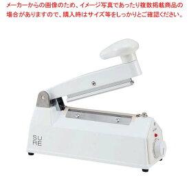 シュアー「ワンランク上のシーラー」NL-102J(W)【 厨房消耗品 】