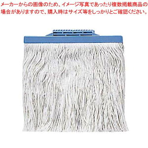 【まとめ買い10個セット品】 ながもちモップ 替糸 8寸 SS-8300-1(青)