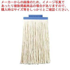 【まとめ買い10個セット品】 ながもちモップ 替糸 6寸 SS-6200-1(青)【 清掃・衛生用品 】