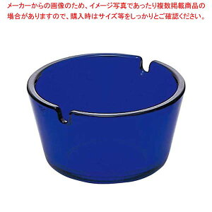 ガラス フィナール 灰皿 ブルー P-05581-DB-JAN【 卓上小物 】