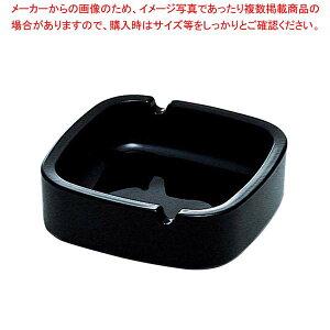 【まとめ買い10個セット品】 ガラス スクエアー 灰皿 ブラック P-05536-BK-JAN【 卓上小物 】