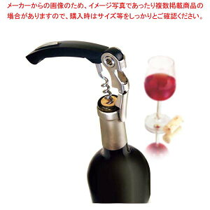 【まとめ買い10個セット品】 バキュバン ウェイターズ コルクスクリュー【 ワイン・バー用品 】