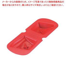 【まとめ買い10個セット品】 アサヒ ソフト食シリコン型 魚型 AS-Y(イエロー)
