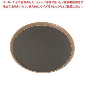 EBM フードトレー 14インチ(35cm)【 カフェ・サービス用品・トレー 】