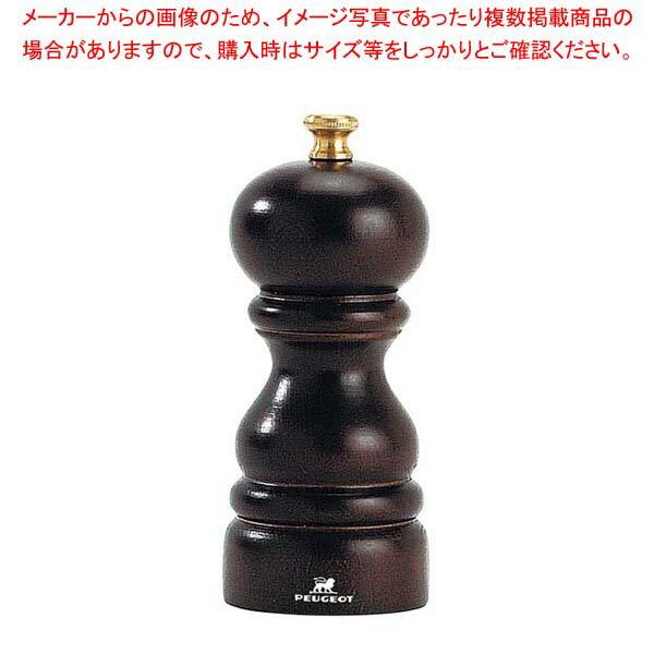 プジョー ペパーミル パリ チョコ 870412/1 12cm【 ペパーミル 業務用 胡椒挽き 胡椒挽き 】