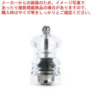 プジョー ペパーミル ナンシー 9cm 900809【 ペパーミル 業務用 胡椒挽き 胡椒挽き 】