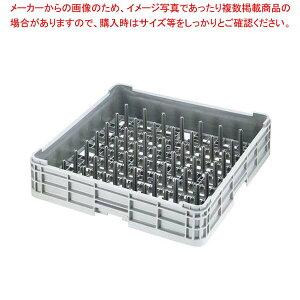 【まとめ買い10個セット品】 モンブラン洗浄ラック プレート 穴無 HK-661【 バスボックス・洗浄ラック 】