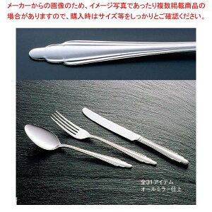 18-0 #1500 メロンスプーン【 カトラリー・箸 】