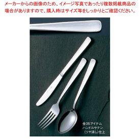 EBM 18-0 ライラック バターナイフ【 カトラリー・箸 】