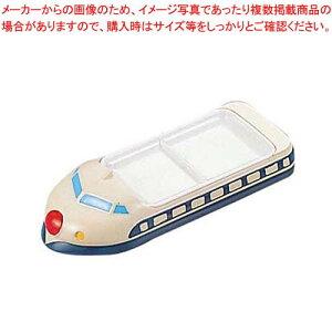 【まとめ買い10個セット品】 メラミン ランチ皿 新幹線 青【 和・洋・中 食器 】