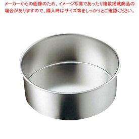EBM 18-8 深型 デコレーション型共底18cm H70mm【 製菓・ベーカリー用品 】