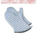 シルバーオーブンミット(2枚1組)SOM2-13 大【 ミトン 耐熱性手袋 キッチングローブ 耐熱手袋 オーブンミトン 耐熱ミト…