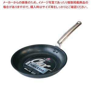 【まとめ買い10個セット品】 デバイヤー ノンスティックIHフライパン 8340-32cm【 フライパン 】