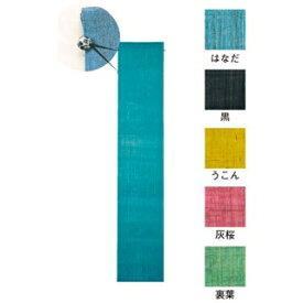 【まとめ買い10個セット品】 本麻 小巾のれん(無地染め)黒