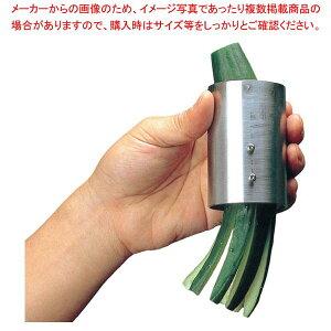 ヒラノ ハンディータイプ きゅうりカッター HKY-8 8分割【 調理機械(下ごしらえ) 】