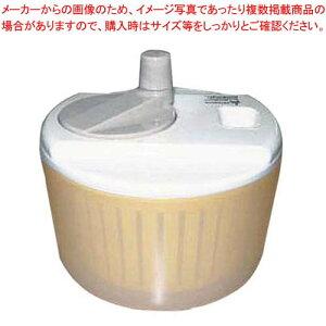 【まとめ買い10個セット品】 サラダメイト野菜水切り器 DA1210【 水切り・ザル 】
