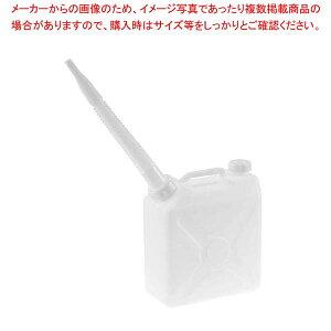 水缶(ポリタンク)5L ポリエチレン【 店舗備品・防災用品 】
