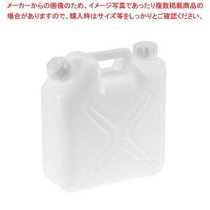 【まとめ買い10個セット品】 水缶(ポリタンク)10L ポリエチレン