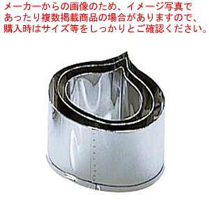 EBM 18-8 手造抜型 秋 栗 #5【 野菜抜型 】