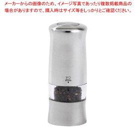 プジョー 電動ペパーミル ゼリ 24079【 卓上小物 】