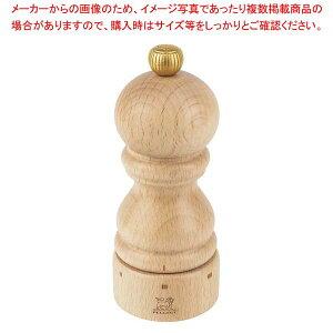プジョー ユーセレクト ソルトミル 白木 23379 12cm【 卓上小物 】