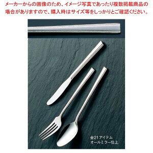 【まとめ買い10個セット品】 18-8 #4000 メロンスプーン【 カトラリー・箸 】