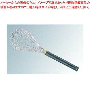 マトファー 18-10 卵白用 ホイッパー 08336 45cm【 泡立 】