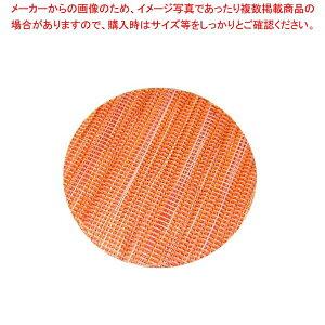 【まとめ買い10個セット品】 えいむ プランナーコースター10枚入 GM-66 オレンジストライプ【 ワイン・バー用品 】