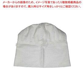 洋帽子(コック帽)JW4605-0 L【 ユニフォーム 】
