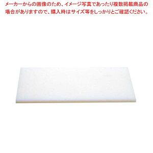 【まとめ買い10個セット品】 ヤマケン K型プラスチックまな板 K1 500×250×20 両面サンダー仕上