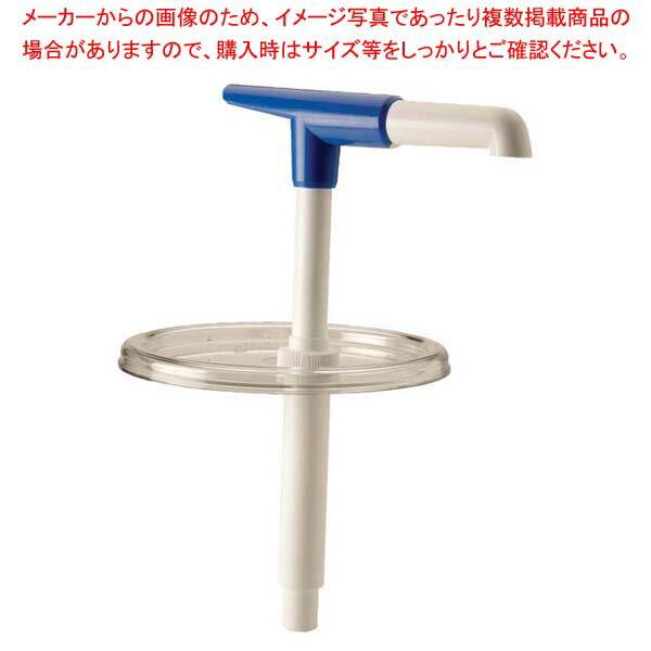 【まとめ買い10個セット品】 キャンブロ コールドフェスト用マキシポンプ CFPMRC10(135)