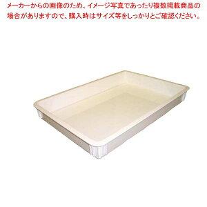 【まとめ買い10個セット品】 キャンブロ PPピザ生地ボックス 浅型 DB18263P(148)【 ピザ・パスタ 】