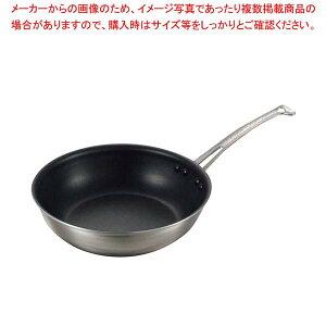 【まとめ買い10個セット品】 キングフロン ステンキャストハンドル 深型フライパン 30cm