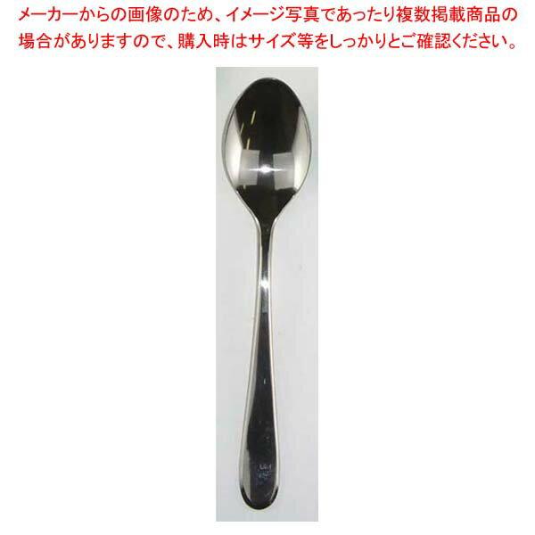 【即納 あす楽】 18-0 ♯1800 ティースプーン sale