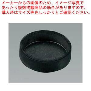 【まとめ買い10個セット品】 アルミダイキャスト 灰皿 AL1010M-2 黒【 卓上小物 】