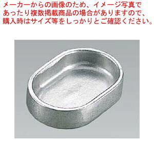 アルミダイキャスト 灰皿 AL1020M-1 シルバー【 卓上小物 】