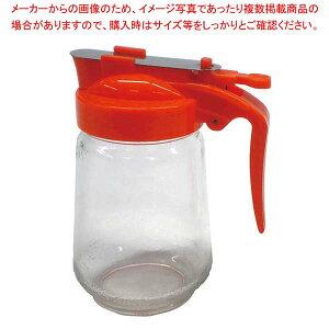 【まとめ買い10個セット品】 ガラス キッチンサーバー オレンジ(小)250ml【 ディスペンサー・ドレッシングボトル 】
