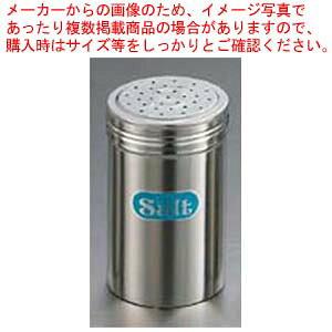 【まとめ買い10個セット品】 IK 18-8 スーパージャンボ 調味缶 S缶【 調味料入 】
