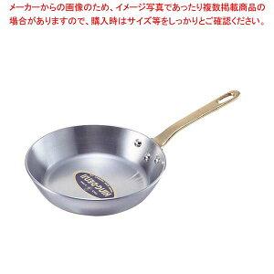 キングデンジ フライパン 18cm【 IH・ガス兼用鍋 】
