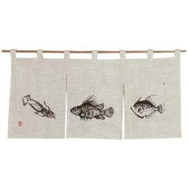 【まとめ買い10個セット品】 魚道楽 のれん 128-02W 850×400