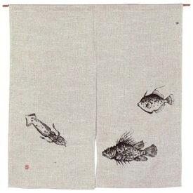 【まとめ買い10個セット品】 魚道楽 のれん 128-04W 850×900