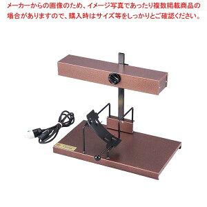 電気式チーズラクレット RACL02【 卓上鍋・焼物用品 】