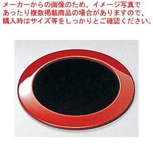 【まとめ買い10個セット品】 和風 月見 コースター 朱/内黒【 ワイン・バー用品 】